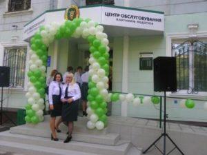 dneprodzerzhinsk_novyy_centr_obsluzhivaniya.preview - dneprodzerzhinsk_novyy_centr_obsluzhivaniya.preview