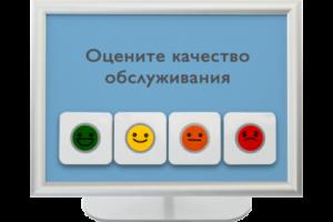 фото таблицы оценки качества - фото таблицы оценки качества