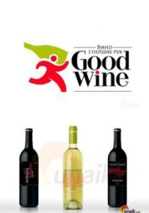 2-good-wine-264x377 - 2-good-wine-264x377