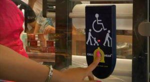 фото кнопка вызова для инвалидов - фото кнопка вызова для инвалидов