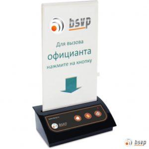 564_knopka-k05-b - 564_knopka-k05-b