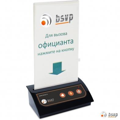 564_knopka-k05-b