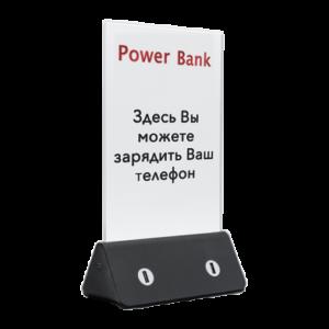 Power Bank - беспроводное зарядное устройство (черный) - Power Bank - беспроводное зарядное устройство (черный)