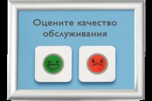 671_e2-0 - 671_e2-0