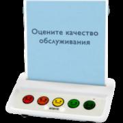 Табличка оценки качества персонала